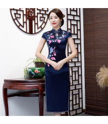 tailor shop custom made qipao chinese dress