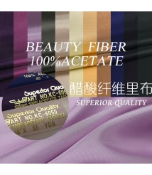 Acetate solid color lining, breathable cloth, narrow width multicolor fabric